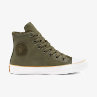 Кеды Converse CTAS HI FIELD SURPLUS/WHITE/HONEY 166126C
